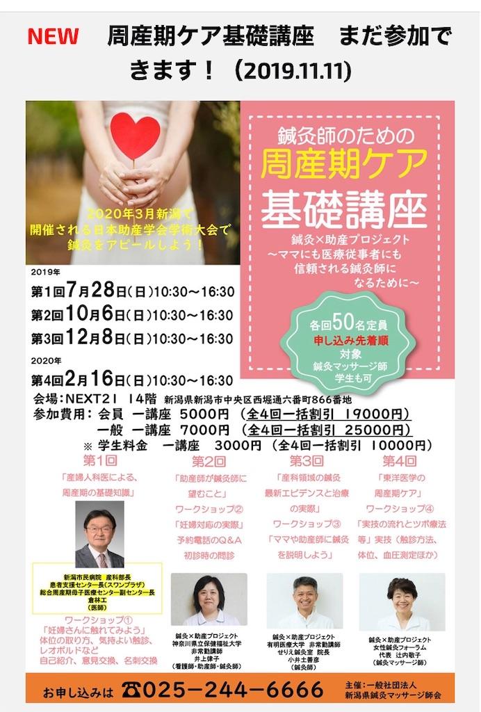 f:id:otsuka_style:20191209184308j:image
