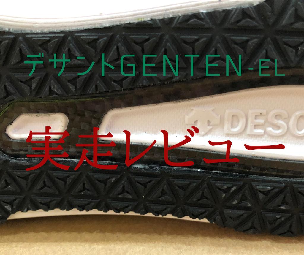 f:id:otsuka_style:20191215091859p:image