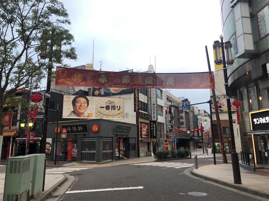f:id:otsuka_style:20191220135255j:image
