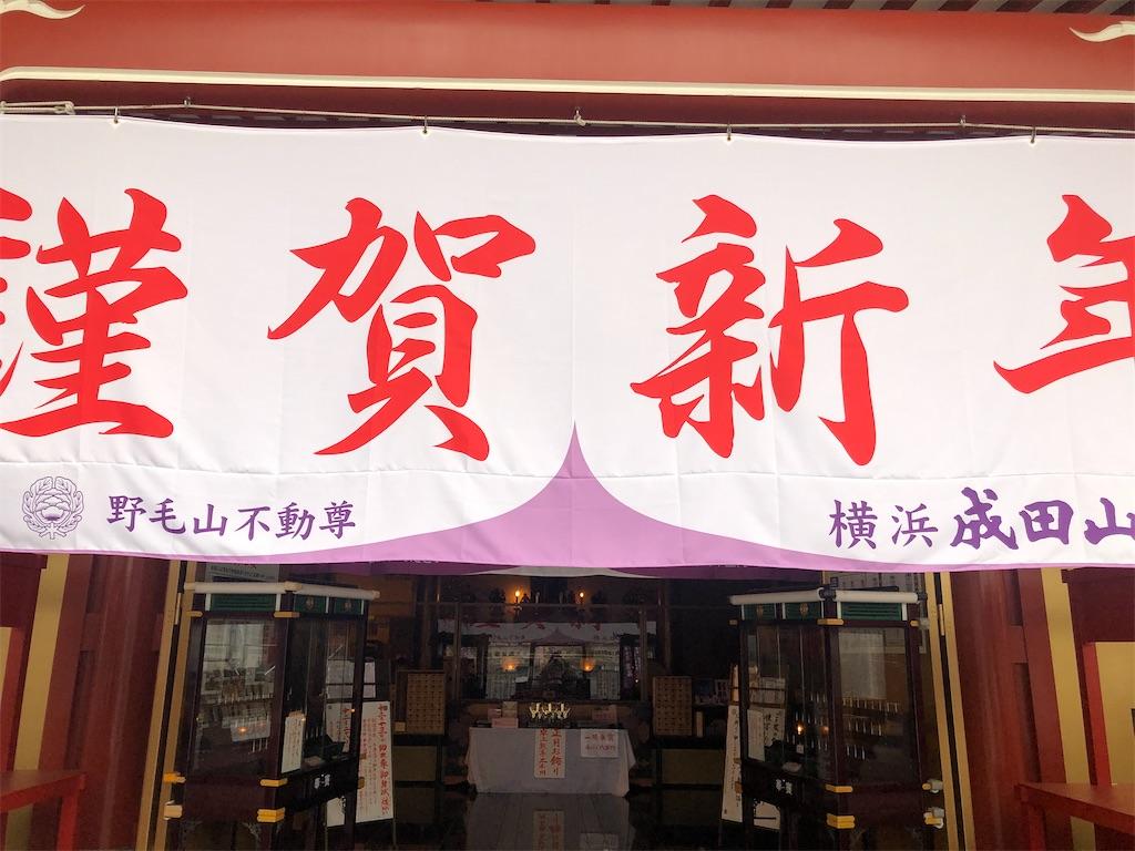 f:id:otsuka_style:20191220135319j:image