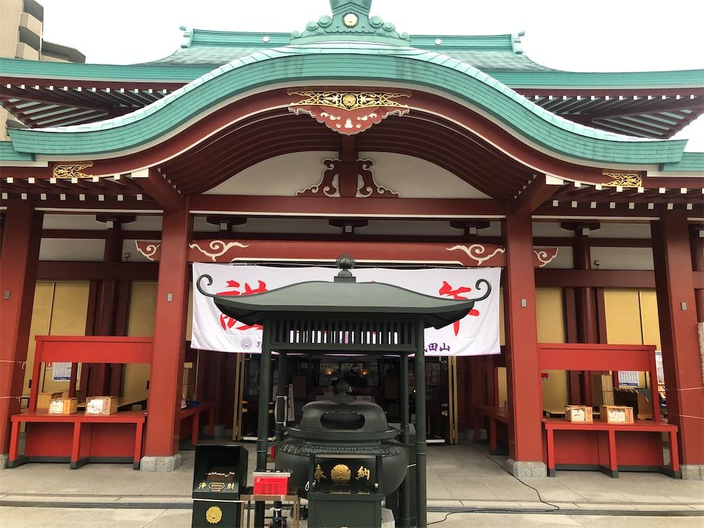 f:id:otsuka_style:20191220135326j:image