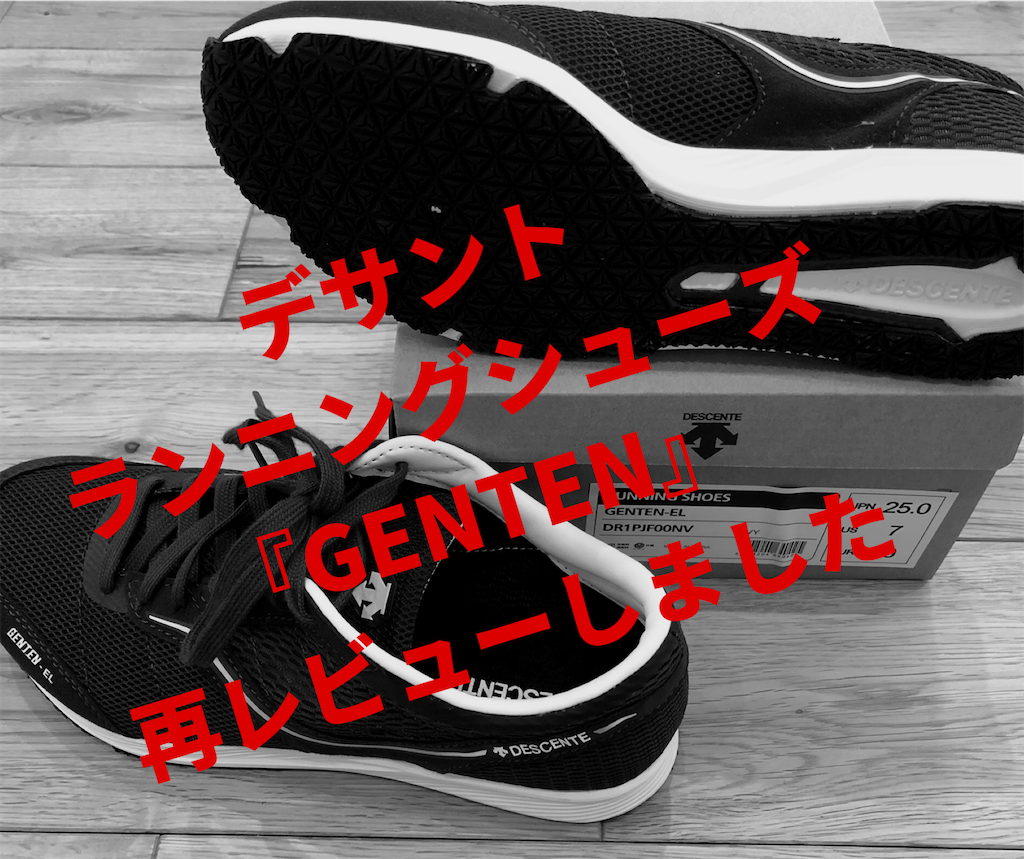 f:id:otsuka_style:20191221113318p:image
