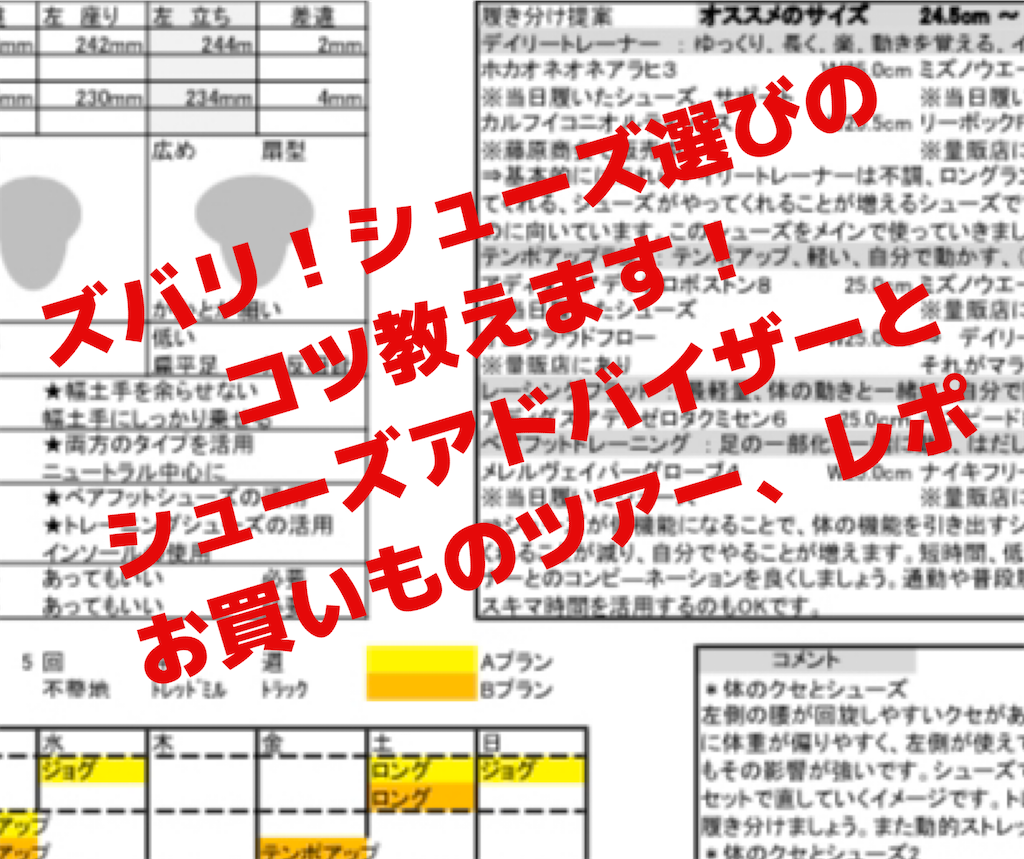 f:id:otsuka_style:20191228102241p:image
