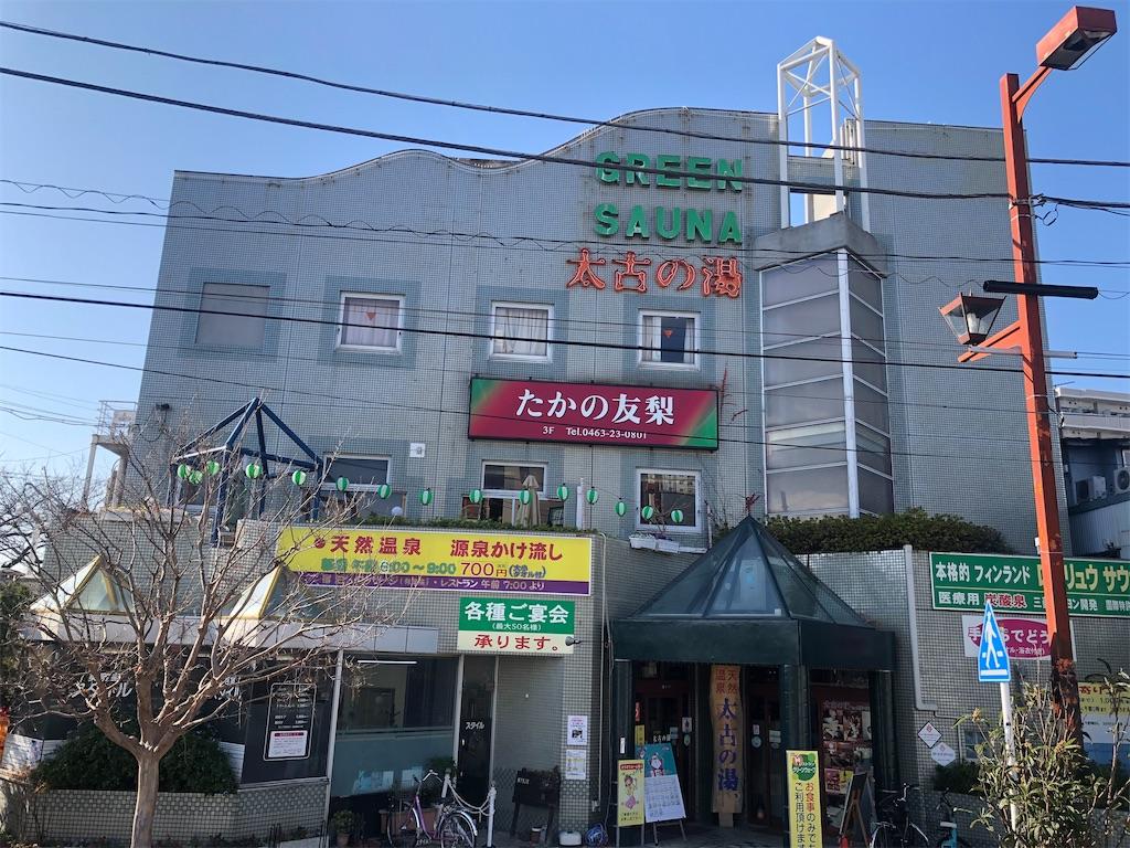 f:id:otsuka_style:20191228111518j:image