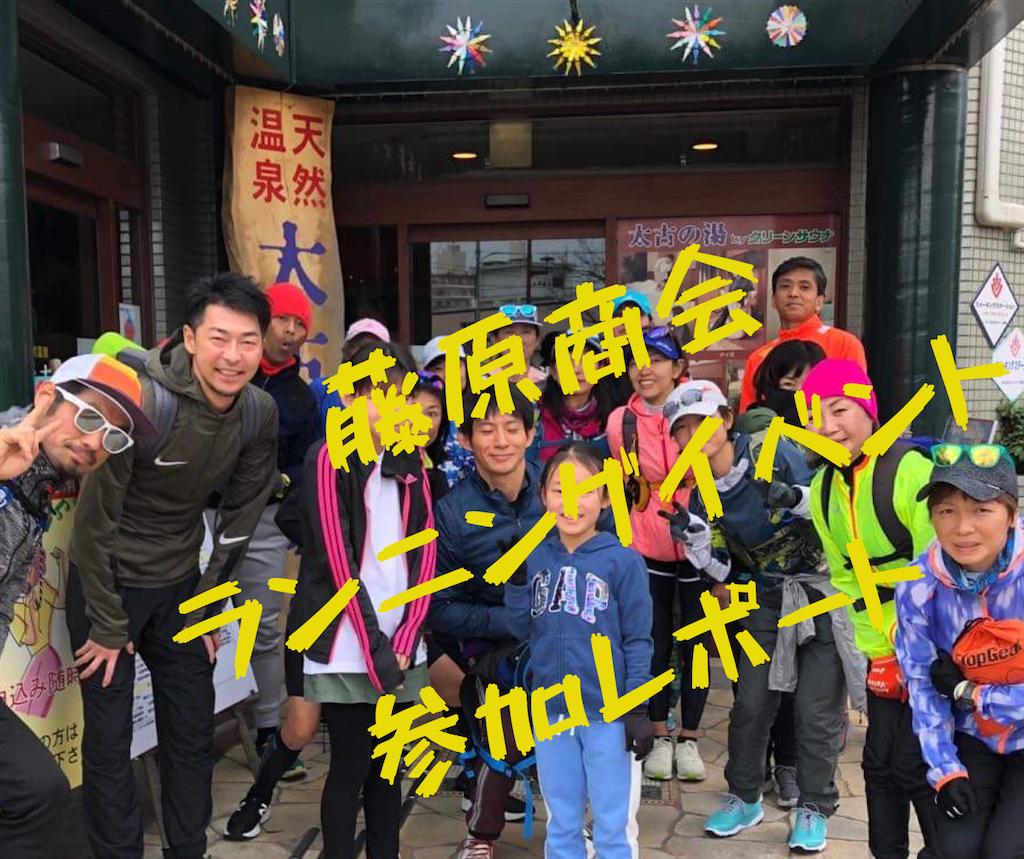 f:id:otsuka_style:20191228115220p:image