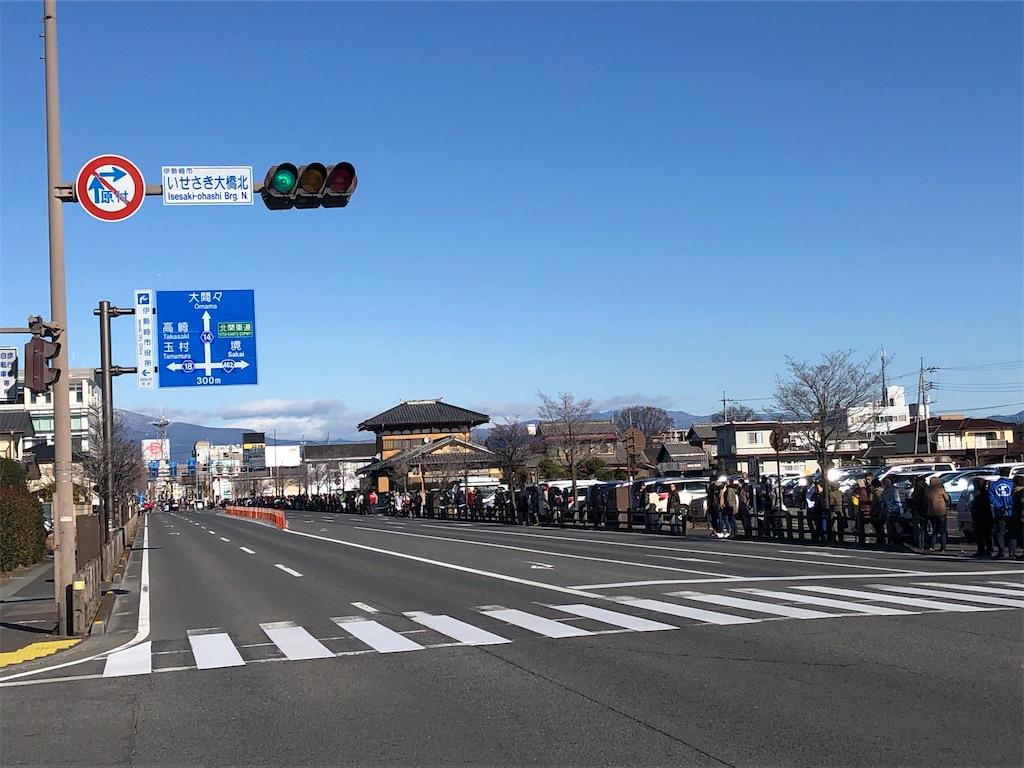f:id:otsuka_style:20200101190229j:image