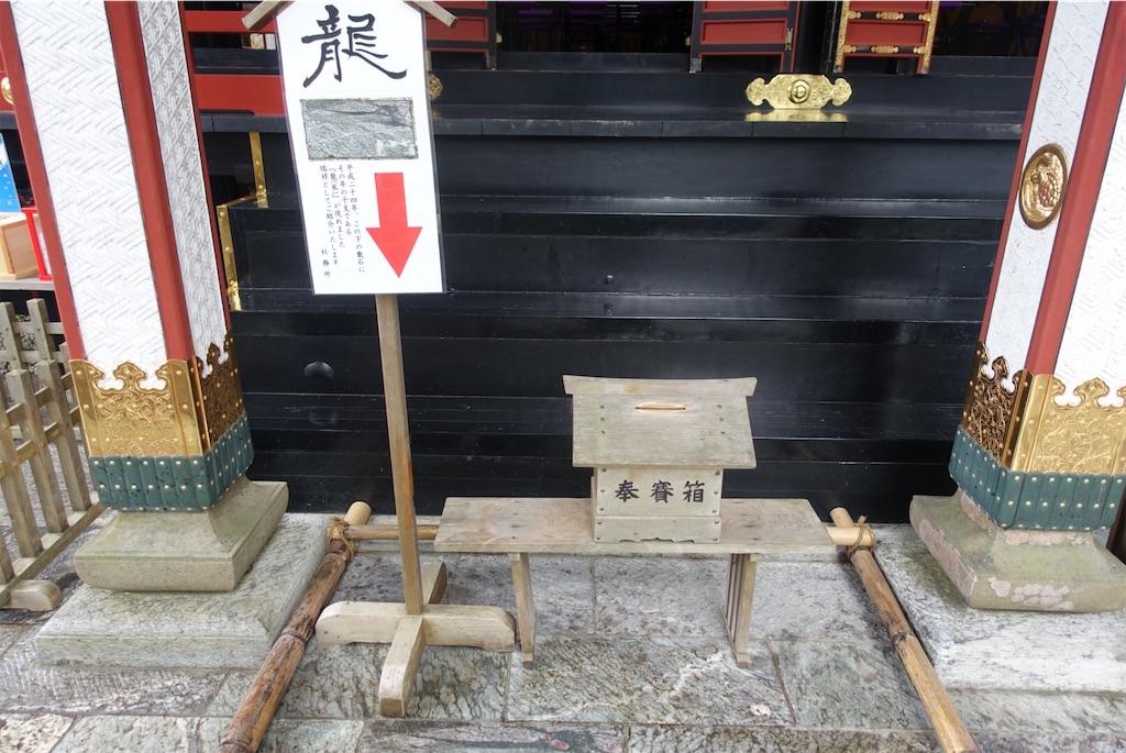 f:id:otsuka_style:20200109112807j:image