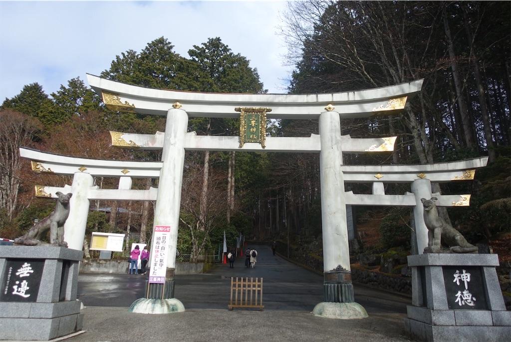 f:id:otsuka_style:20200109112825j:image