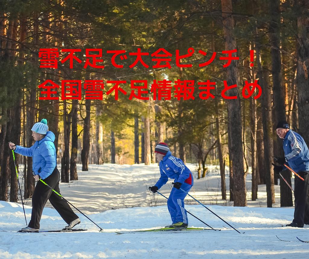 f:id:otsuka_style:20200112102751p:image