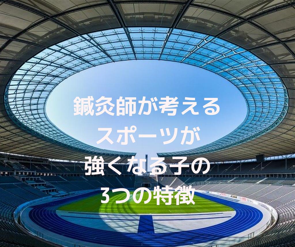 f:id:otsuka_style:20200114093559p:image