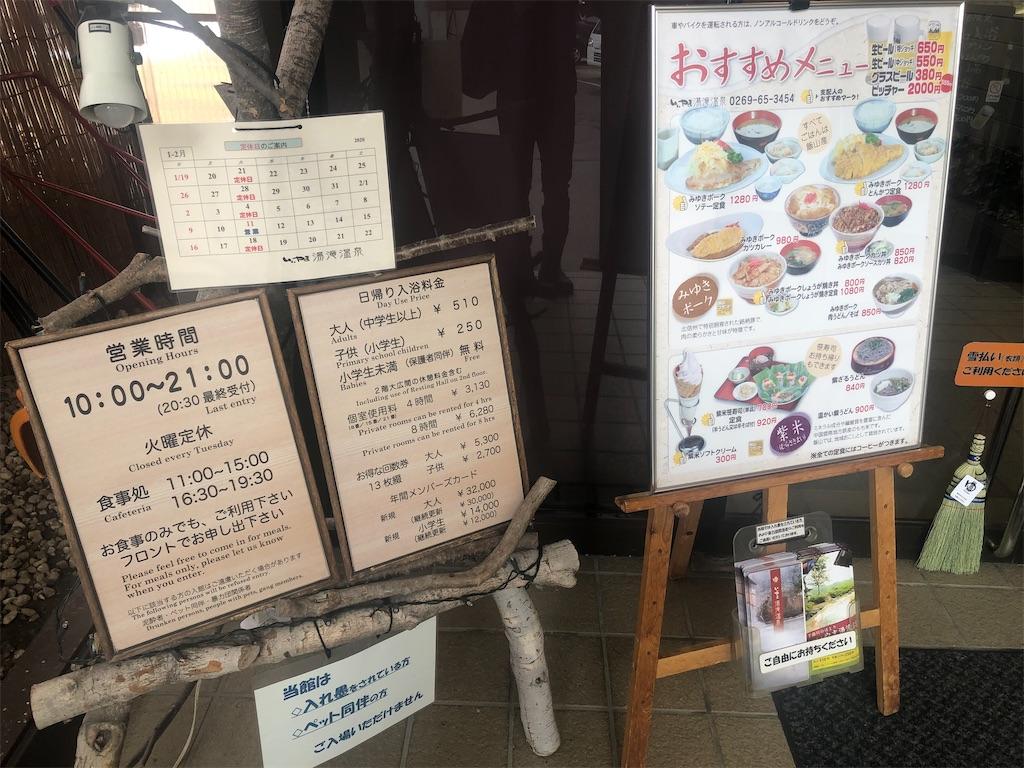 f:id:otsuka_style:20200116124802j:image