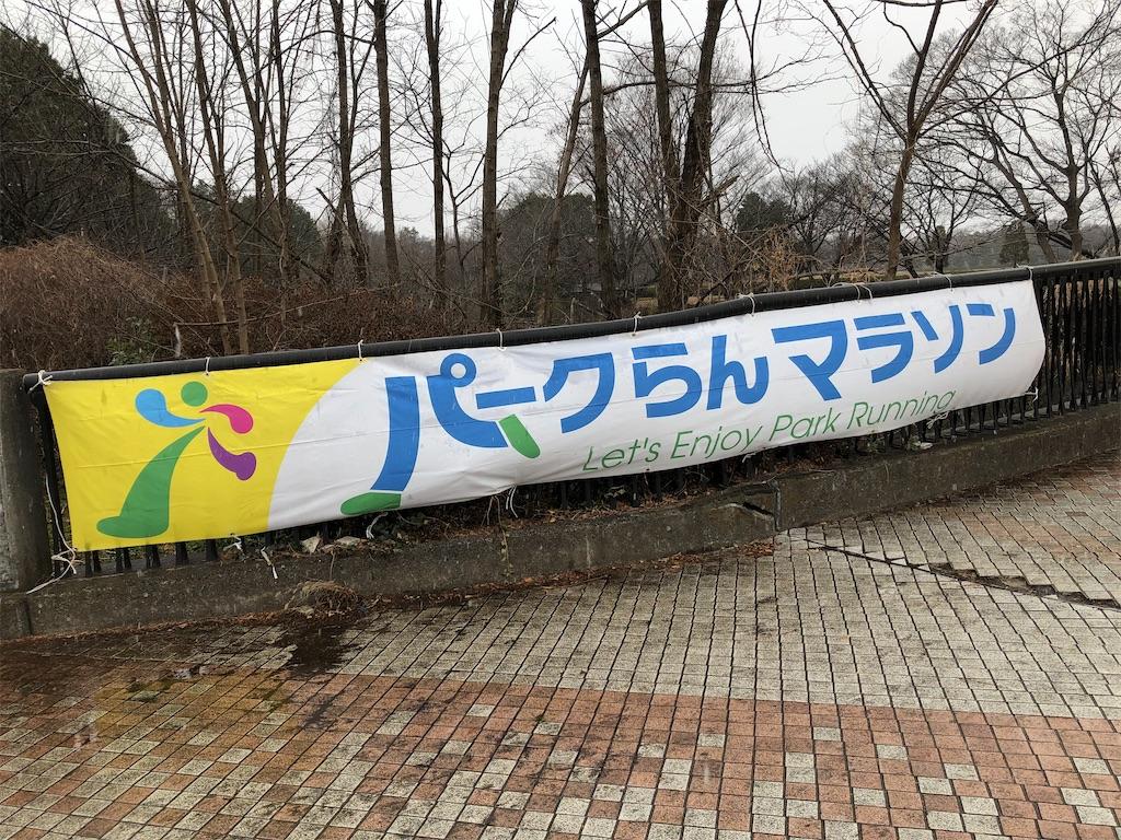 f:id:otsuka_style:20200119084429j:image