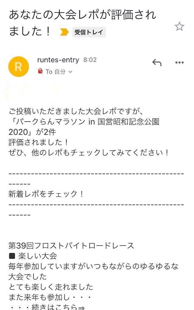 f:id:otsuka_style:20200120104325j:image