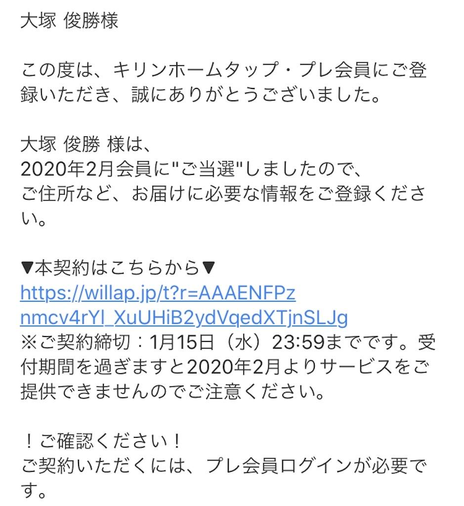 f:id:otsuka_style:20200123125321j:image