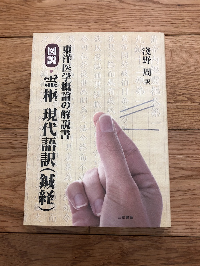 f:id:otsuka_style:20200127085121j:image