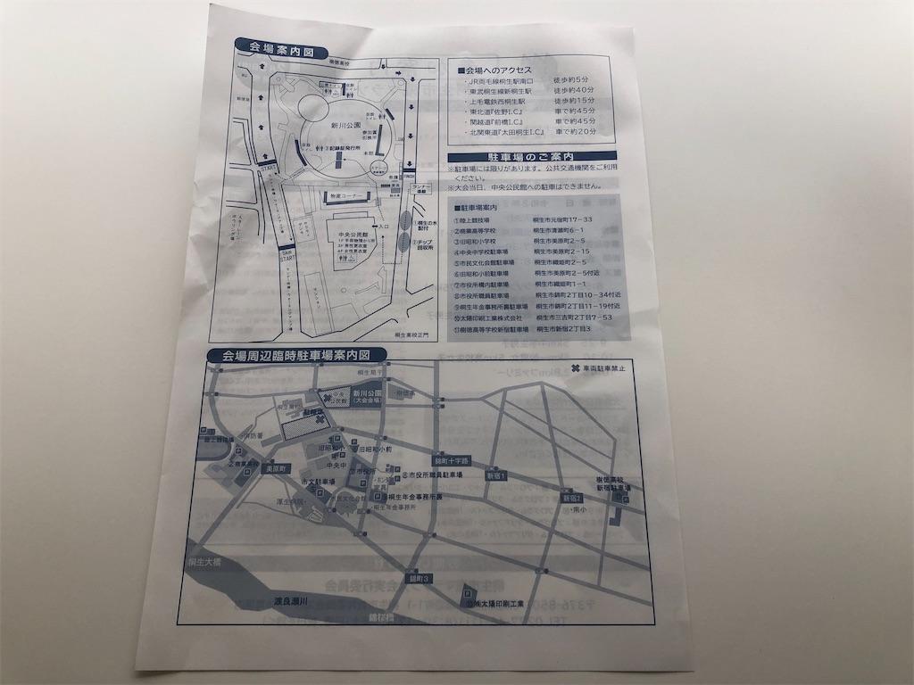 f:id:otsuka_style:20200209162529j:image