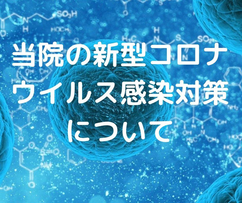 f:id:otsuka_style:20200303141303j:plain