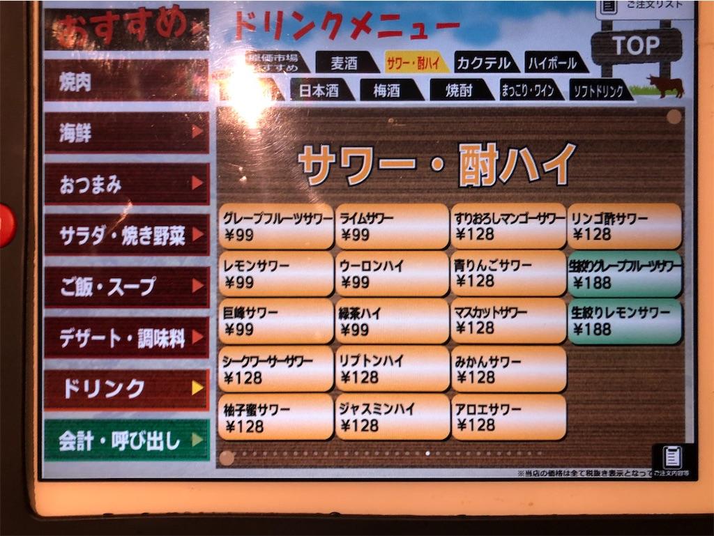 f:id:otsuka_style:20200305113256j:image