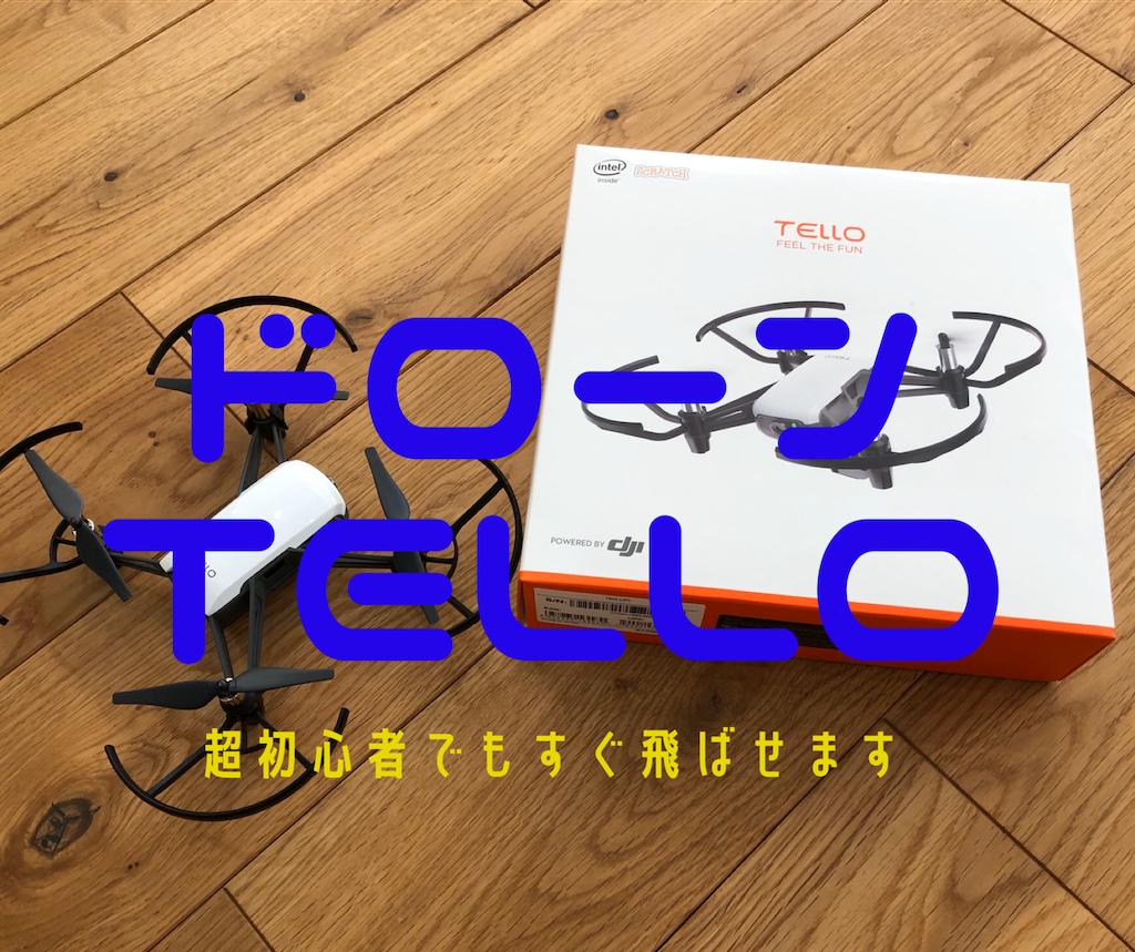 f:id:otsuka_style:20200308114450p:image
