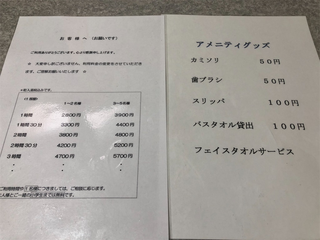 f:id:otsuka_style:20200327154715j:image