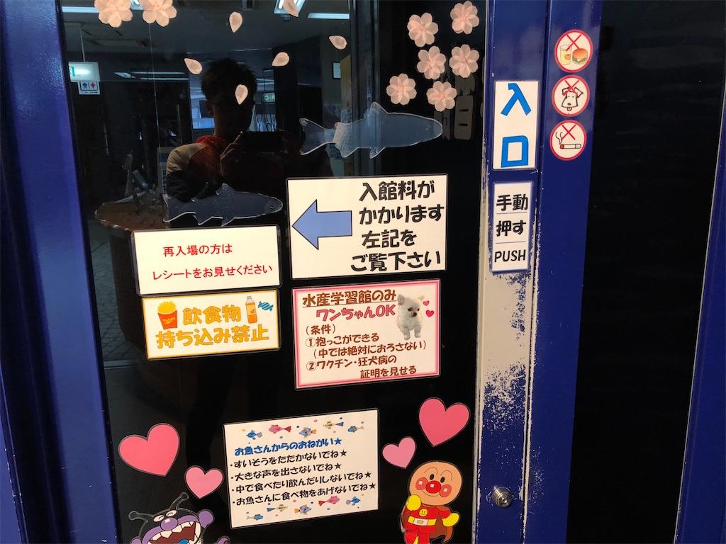 f:id:otsuka_style:20200329140430j:image