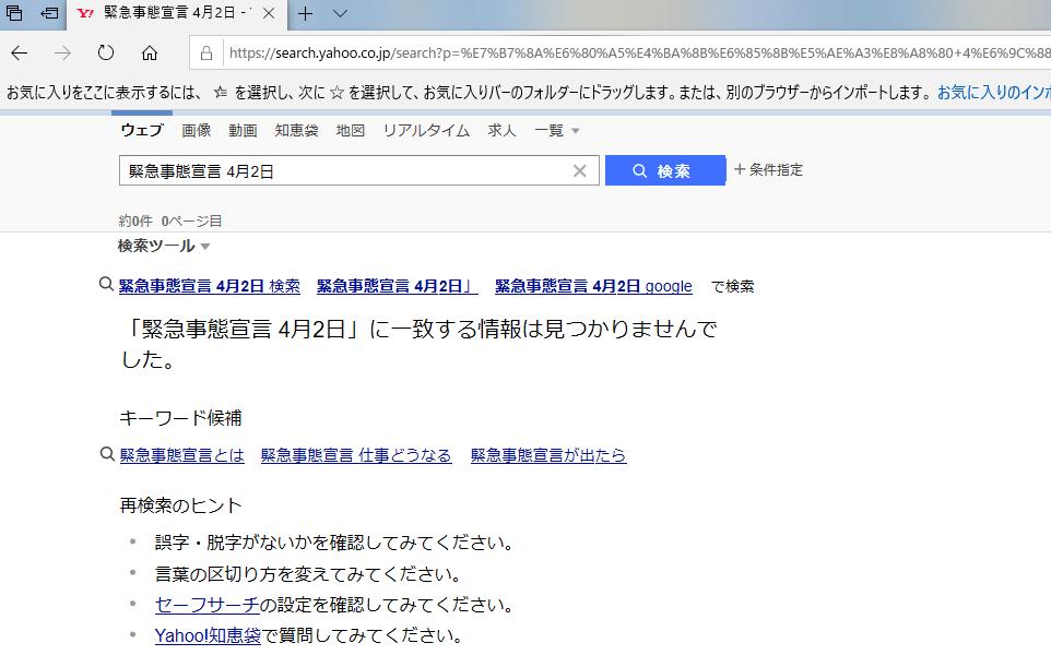 f:id:otsuka_style:20200331161008p:plain
