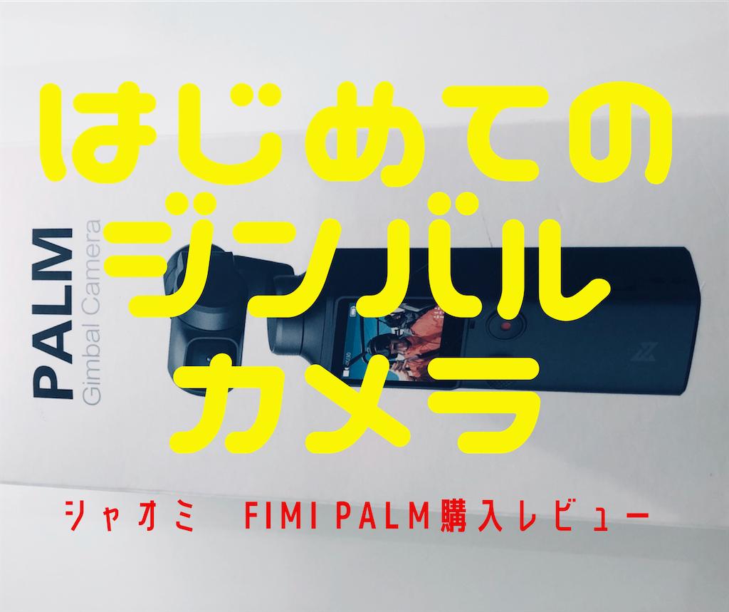 f:id:otsuka_style:20200418151456p:image