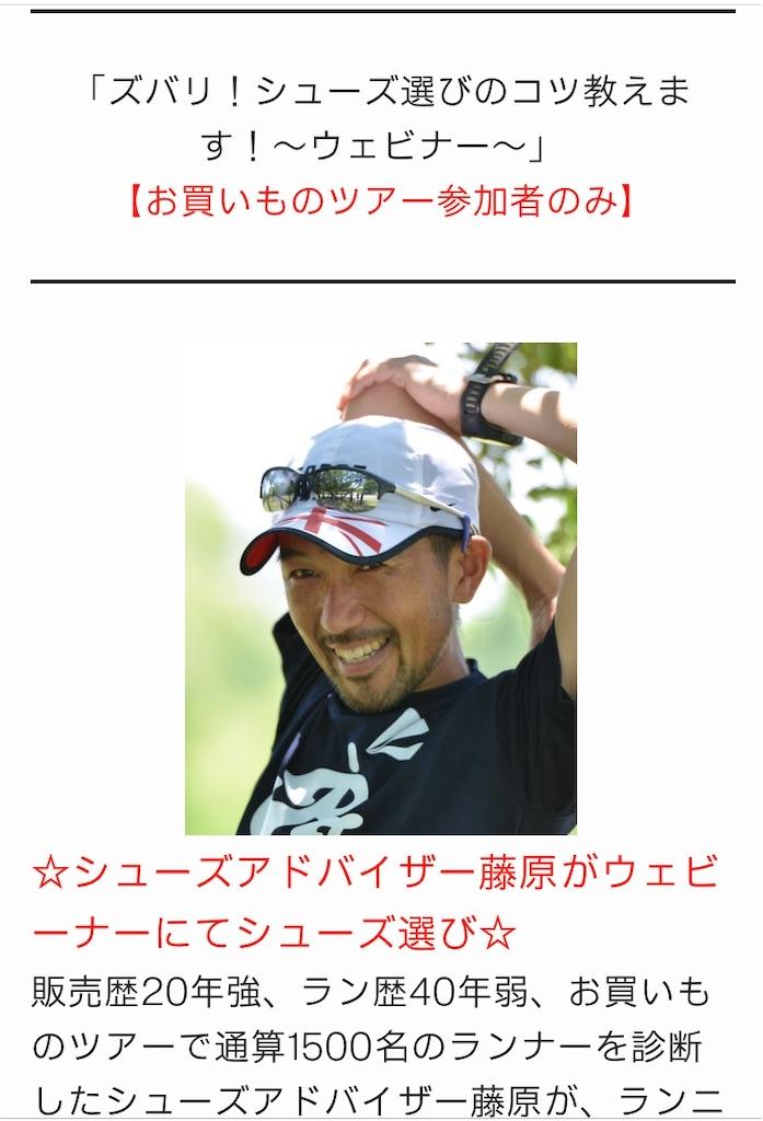 f:id:otsuka_style:20200423173527j:image