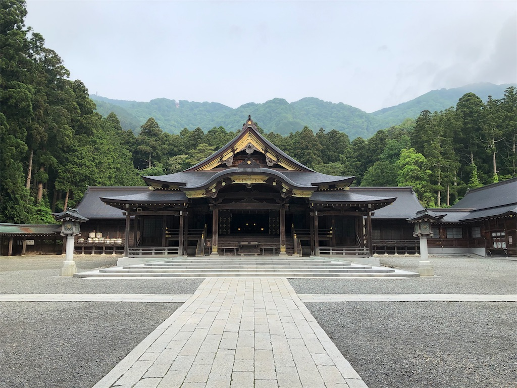 f:id:otsuka_style:20200527114611j:image