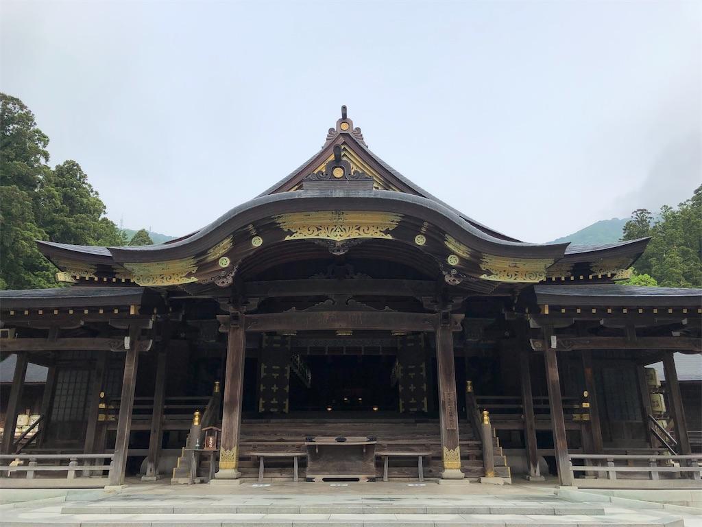 f:id:otsuka_style:20200527114615j:image