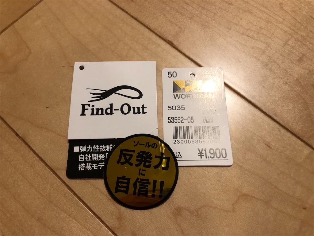 f:id:otsuka_style:20200528102859j:image
