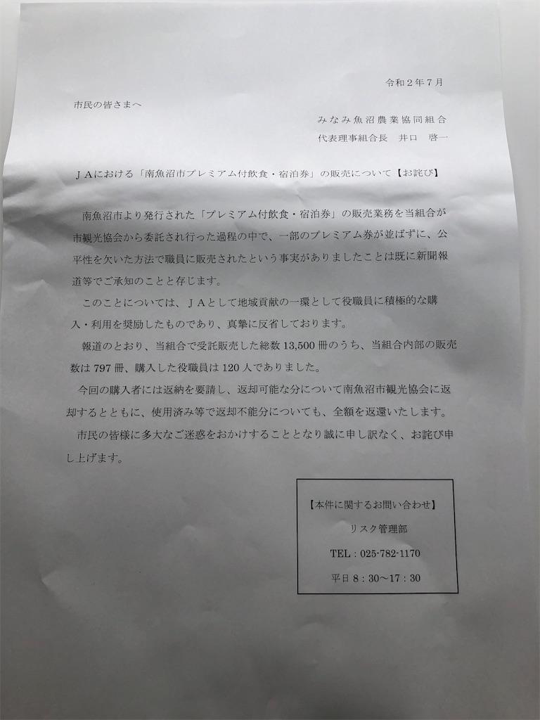 f:id:otsuka_style:20200727111832j:image