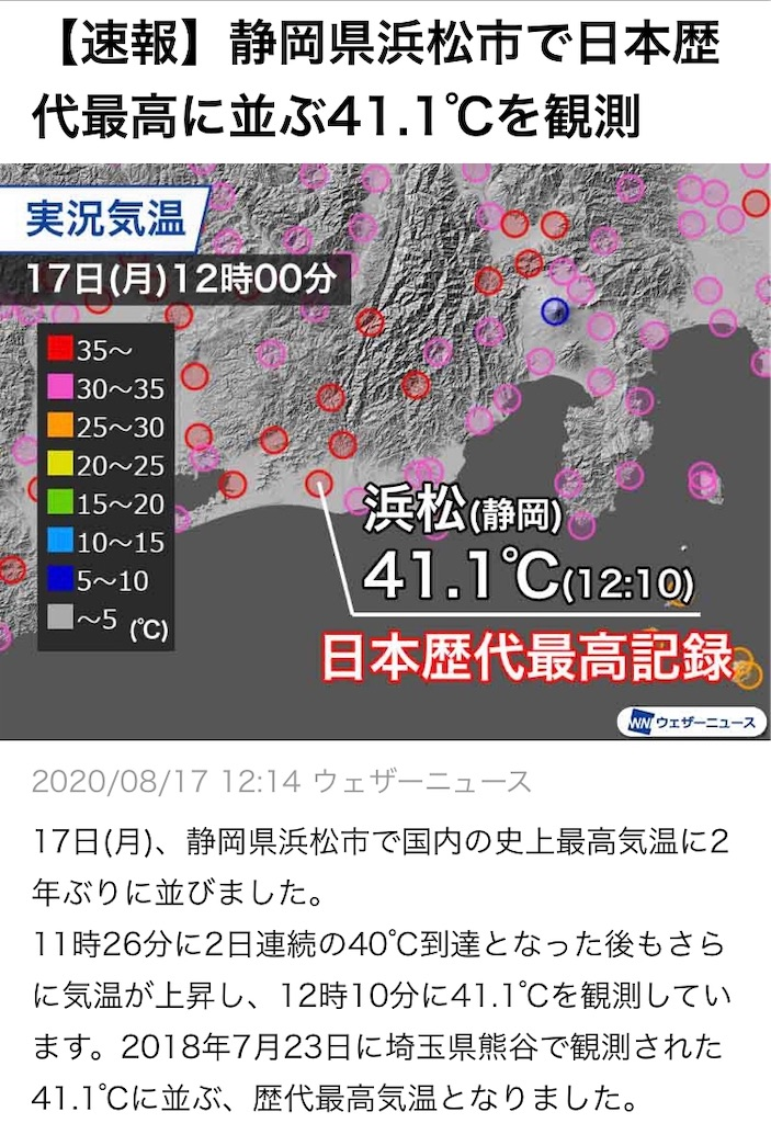 f:id:otsuka_style:20200817131825j:image