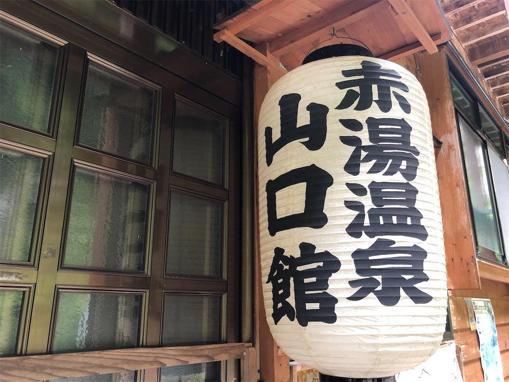 f:id:otsuka_style:20200825093838j:image
