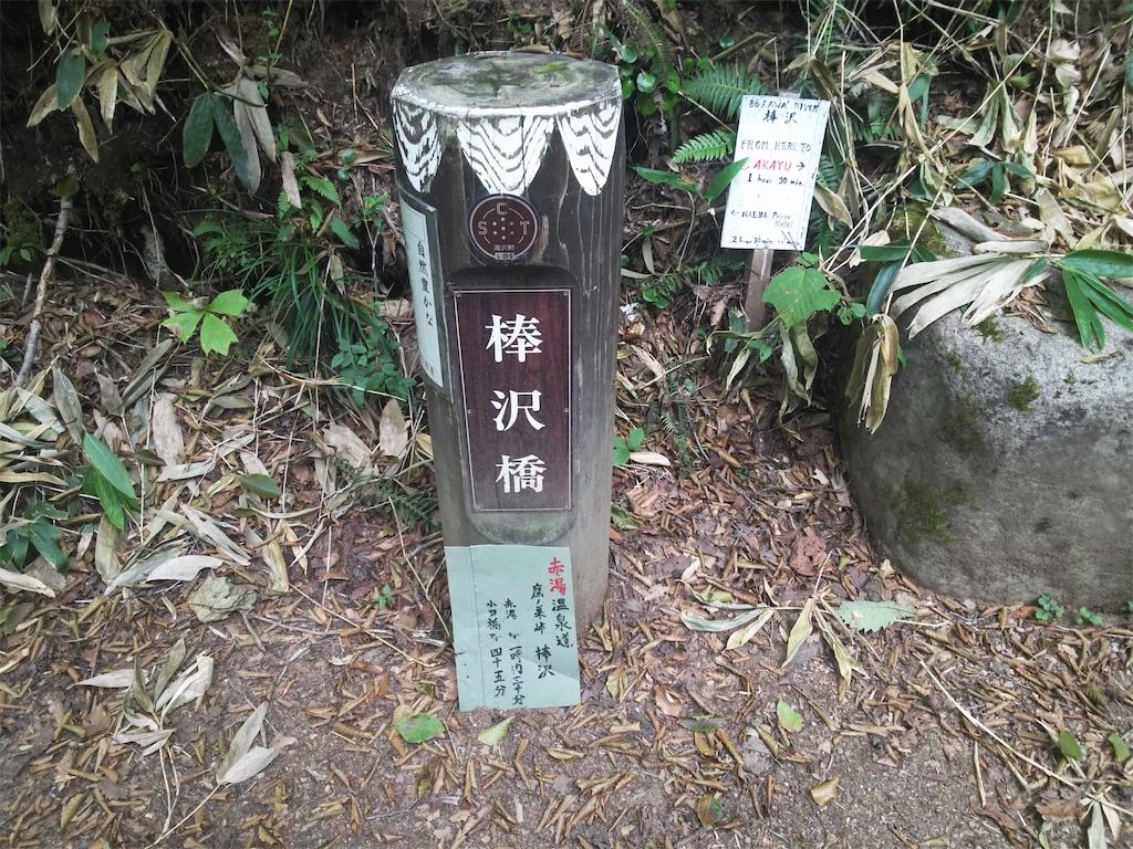f:id:otsuka_style:20200825102553j:image