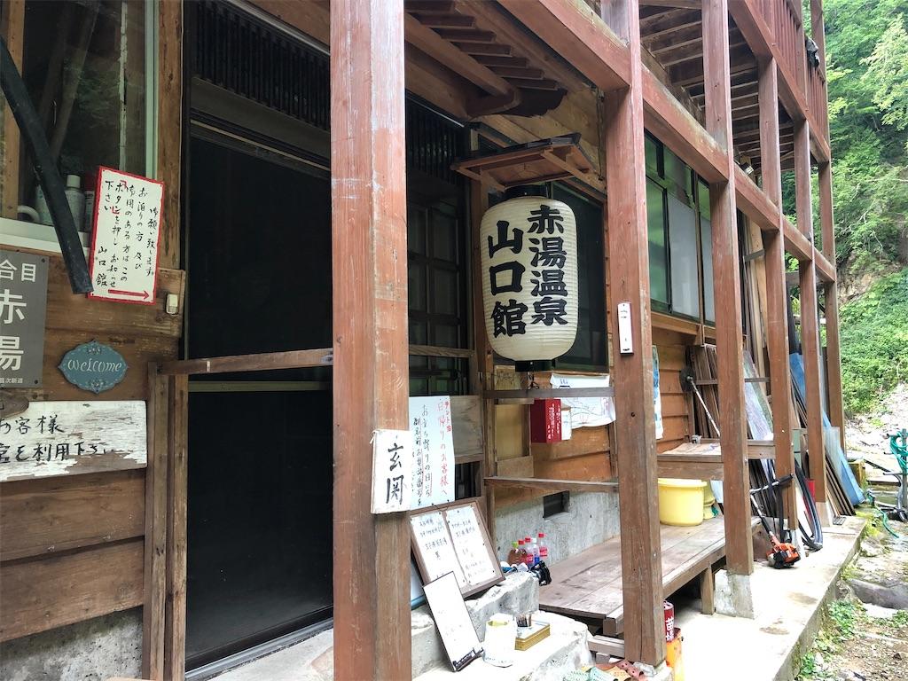 f:id:otsuka_style:20200825103045j:image