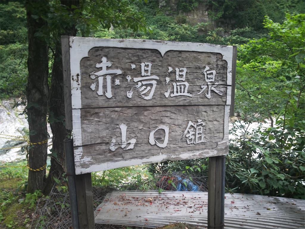 f:id:otsuka_style:20200825103059j:image