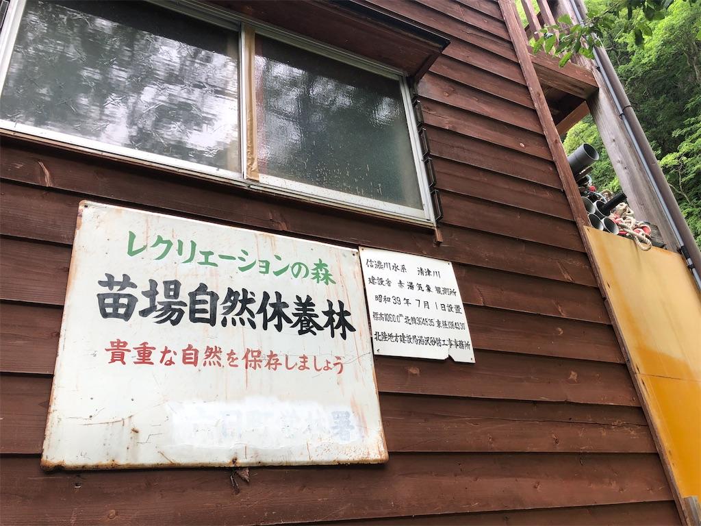 f:id:otsuka_style:20200825103104j:image