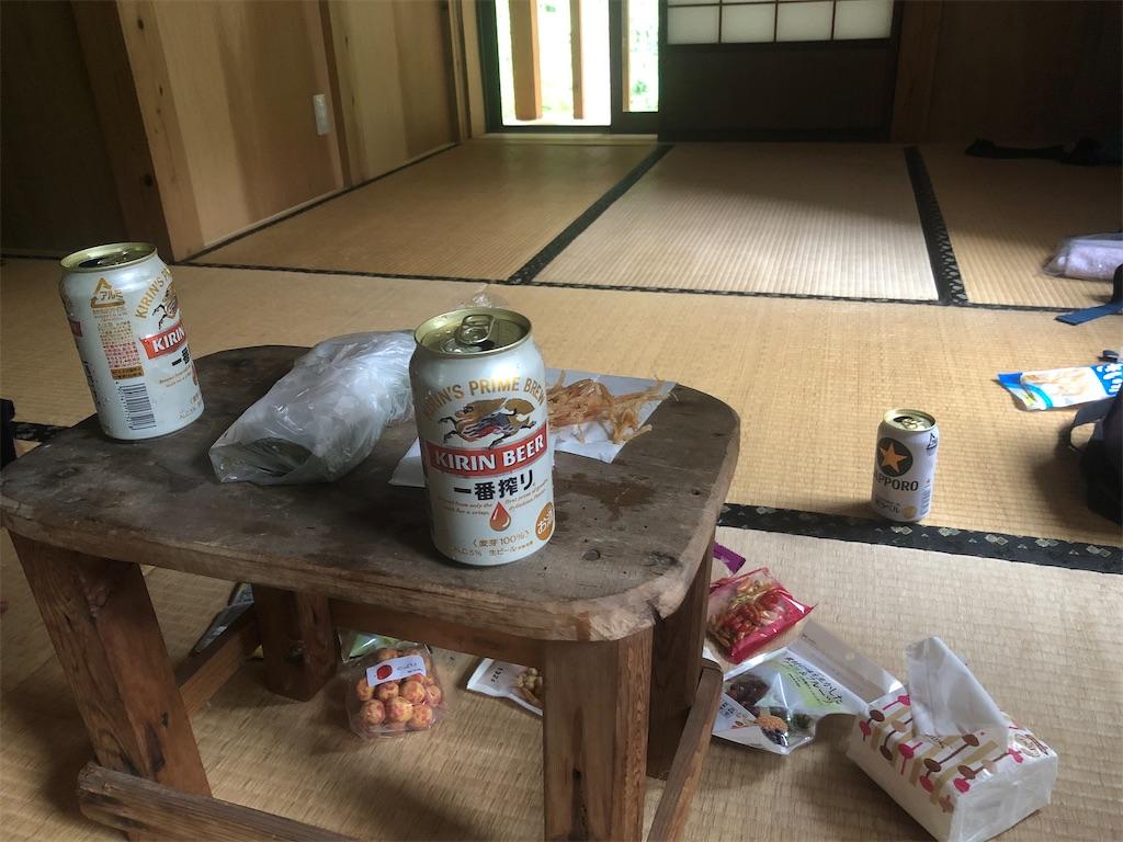 f:id:otsuka_style:20200825104501j:image