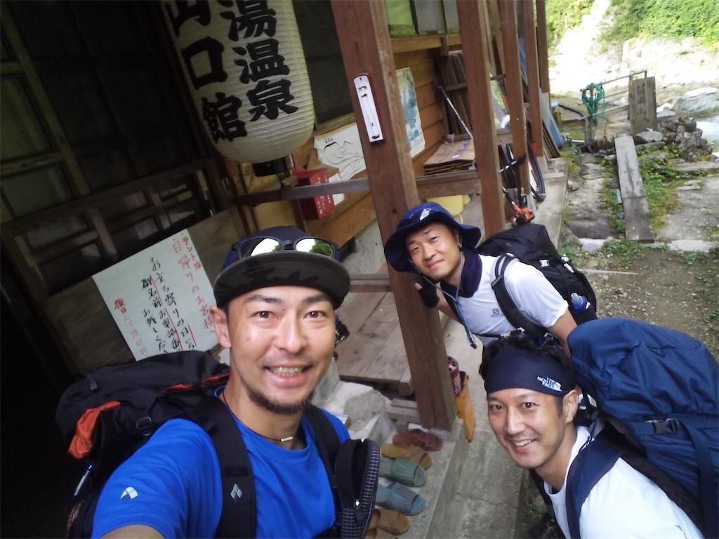 f:id:otsuka_style:20200825162547j:image