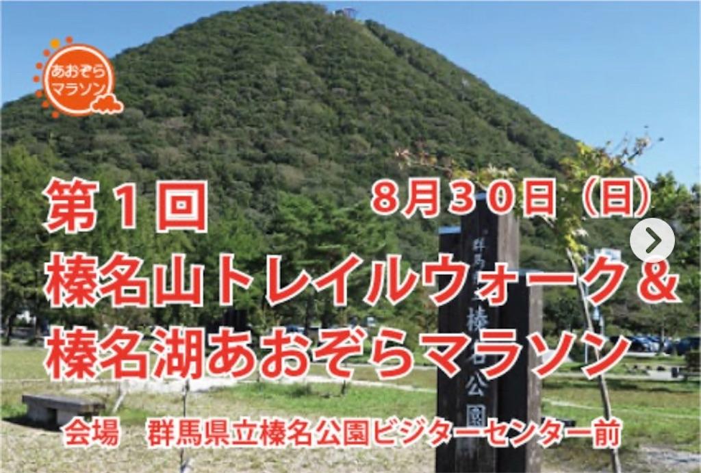 f:id:otsuka_style:20200831114520j:image