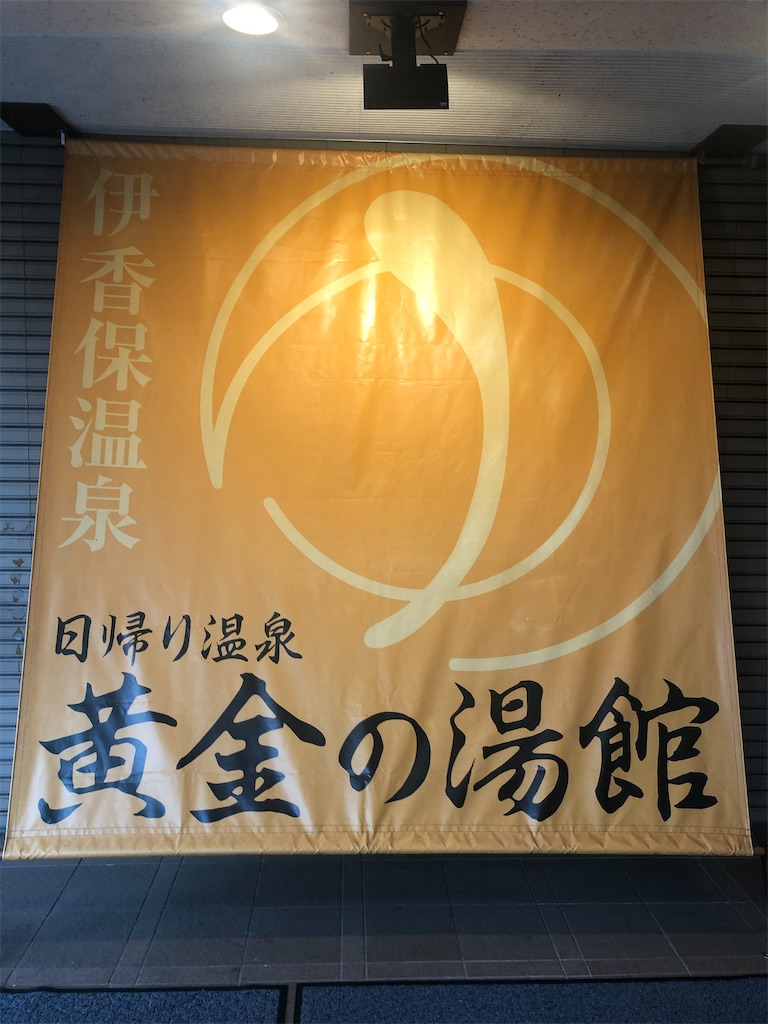 f:id:otsuka_style:20200831130225j:image