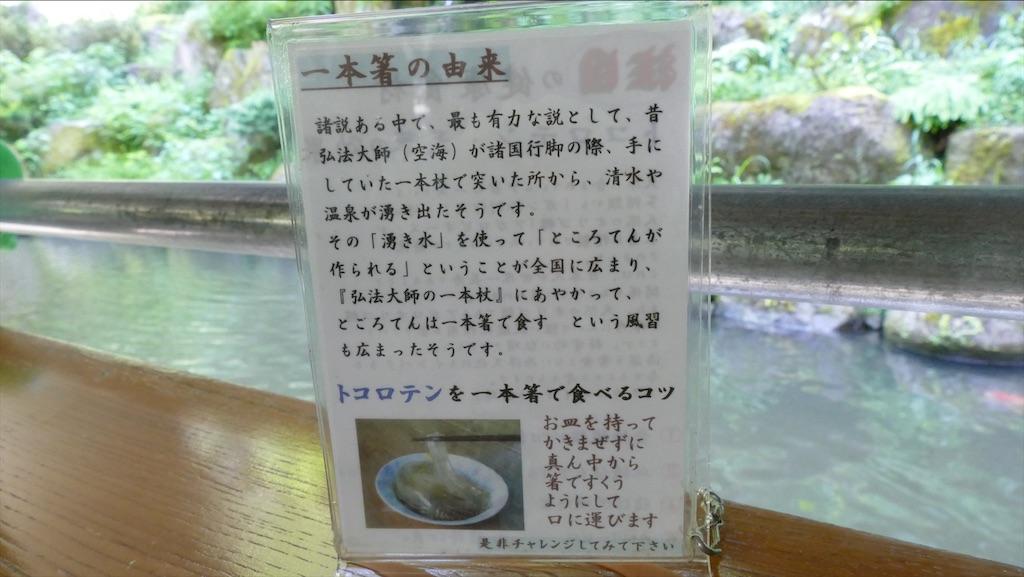 f:id:otsuka_style:20200906123146j:image