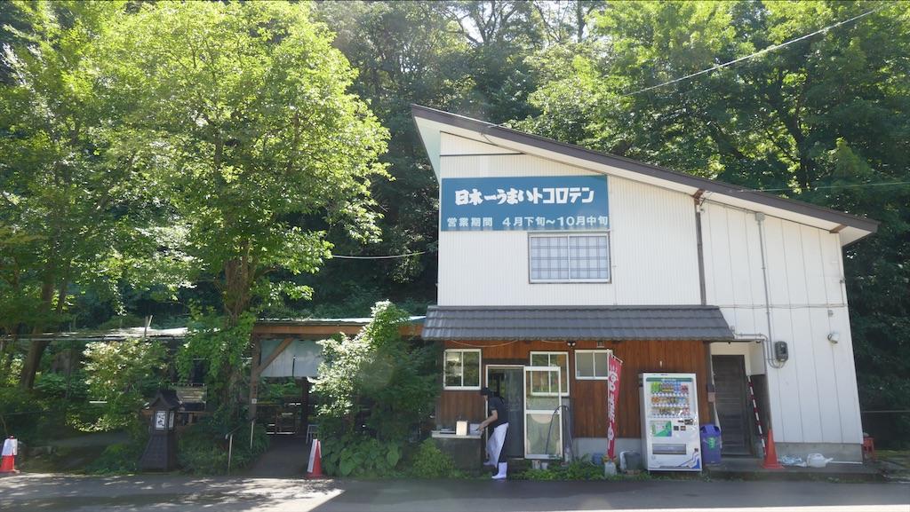 f:id:otsuka_style:20200906123203j:image