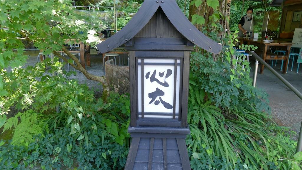 f:id:otsuka_style:20200906123209j:image