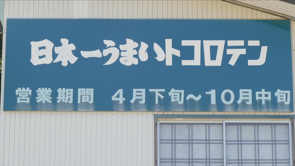 f:id:otsuka_style:20200906123220j:image