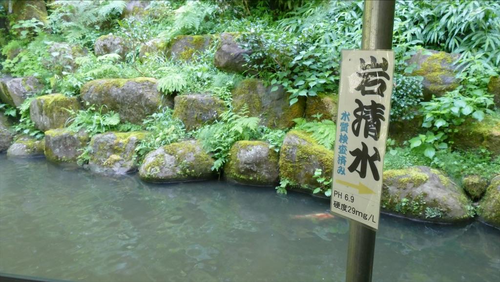 f:id:otsuka_style:20200906123223j:image