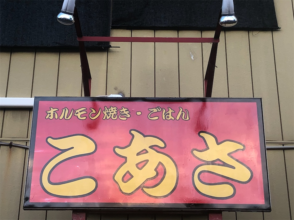 f:id:otsuka_style:20200907141246j:image