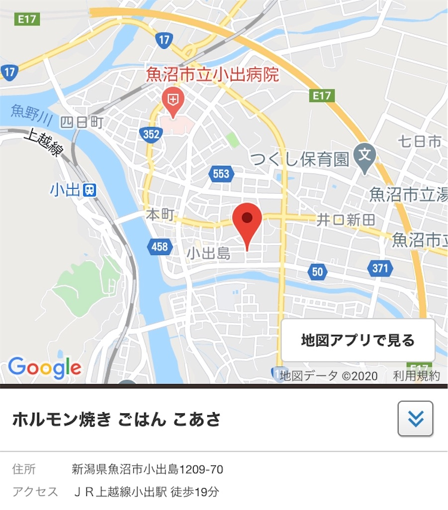 f:id:otsuka_style:20200907143020j:image