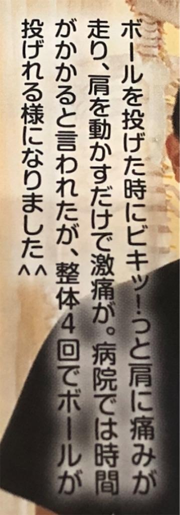 f:id:otsuka_style:20201010094659j:image